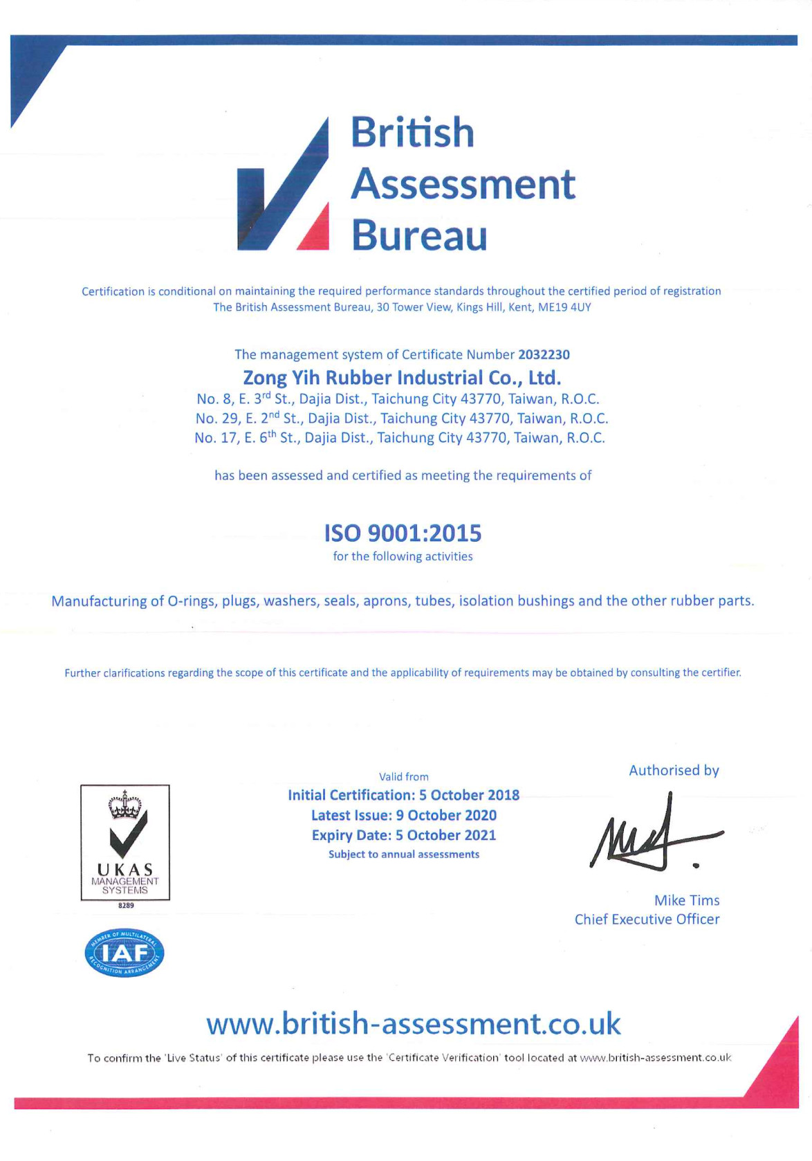 British Assessment Bureau Rubber Parts Certificate