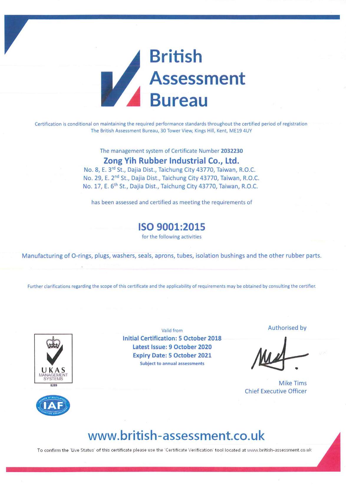 British Assessment Bureau Rubber Parts Certificate